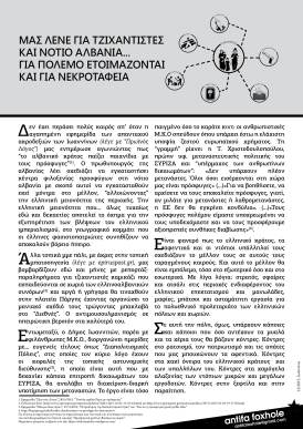 antifafoxhole-notiosalbania-prokhryksh